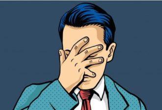 Почему неприятные люди чаще добиваются успеха?