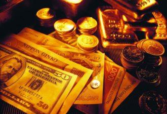 ЗОЛОТЫЕ законы привлечения денег в вашу жизнь