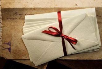 Потрясающее письмо, содержание которого многим принесло счастье!