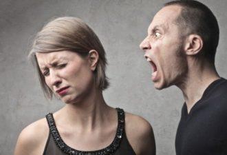 Как отучить партнера повышать на вас голос