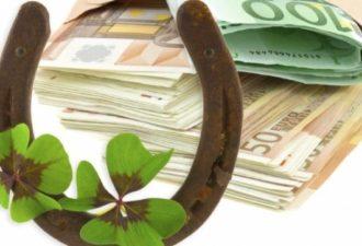 Молитвы на удачу и на деньги
