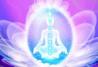 Настройка чакр: очищаем и гармонизируем энергию