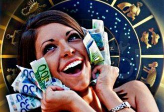 Именно этот знак Зодиака признан астрологами самым богатым и процветающим