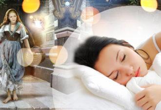 5 признаков, что вы видели прошлую жизнь во сне