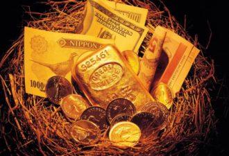 14 четких признаков, что вам вот-вот повезет, и деньги придут!