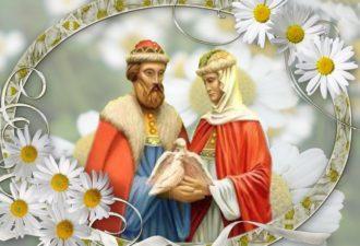 День Петра и Февронии 8 июля: в чем помогают святые