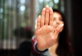 15 вещей, за которые порядочная женщина никогда не должна извиняться