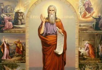 День памяти святого Ильи Пророка 2 августа 2017 года