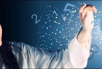 Нумерология жизни: то, что вы не знали о числах