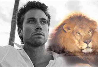 Есть мужчины-львы, и с ними не всегда просто