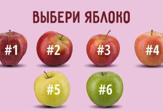 Тест на 1 минуту — 100 % попадание в яблочко!