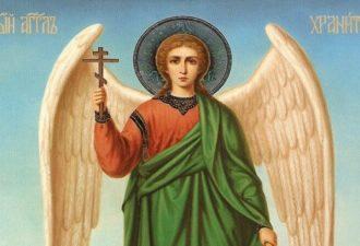 Утренняя молитва ангелу-хранителю, чтобы защитил от неудач во всех ваших делах