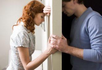 Когда развод — единственный выход. Стоит задуматься над этим!