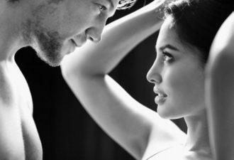 Как направить свою женскую энергию, чтобы ее почувствовал мужчина