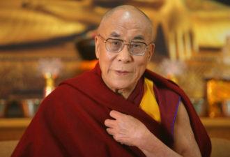 Тест от Далай-Ламы