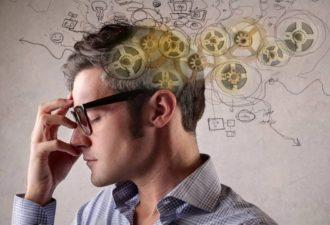 8 признаков того, что вы интеллектуал