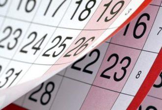 Что означает день недели, в котором вы родились