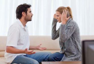 8 ранних сигналов о нездоровых отношениях