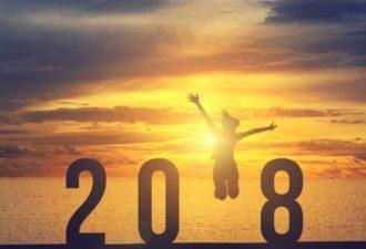 Что ждет вас в 2018 году, на основании вашего знака Зодиака