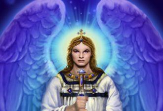 Вот как вам может помочь архангел Михаил!