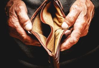 Как сквозь пальцы: куда уходят деньги? Михаил Лабковский объясняет это с точки зрения психологии