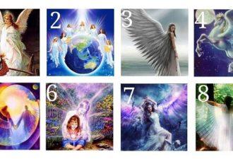 Выберите ангела и узнайте свое священное послание!