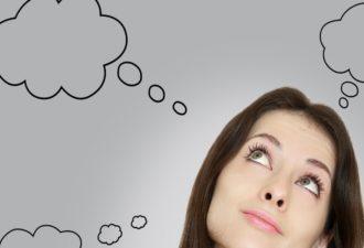 Научно доказано: позитивные мысли и слова способны менять наш мир