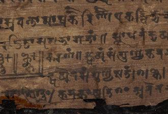 9 правил жизни для каждого согласно древнему санскриту