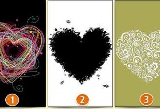 Выбери сердце и узнай, что из прошлого тебе мешает в отношениях