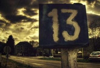 Пятница 13 в июле: что нельзя делать в этот день