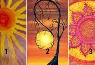 Личностный тест: выберите солнце и узнайте что-то новое о чертах своего характера!