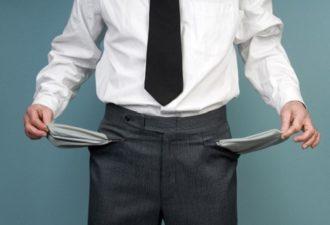 5 Знаков Зодиака, которые не умеют распоряжаться деньгами
