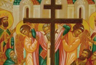 Воздвижение Креста Господня 27 сентября 2018 года: история, традиции и приметы праздника