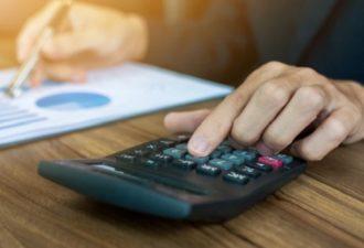 Симоронский калькулятор желаний: как исполнить мечту