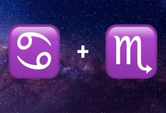 ТОП-3 знака зодиака, с которыми вы должны встречаться, если хотите быть счастливы!
