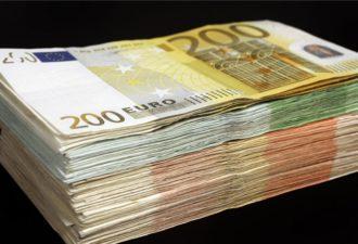 3 варианта денежного перевода Золотая Корона