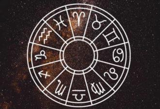 Женский гороскоп на 2019 год