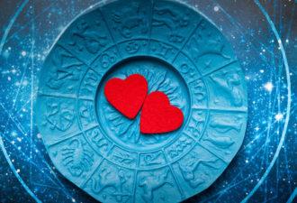 Любовный гороскоп на неделю с 7 по 13 января 2019 года