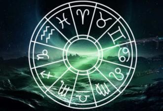 Финансовый гороскоп на неделю с 28 января по 3 февраля 2019 года