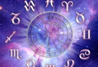 Любовный гороскоп на неделю с 18 по 24 марта 2019 года