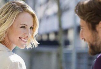9 фраз, которые означают, что вы ему действительно нравитесь