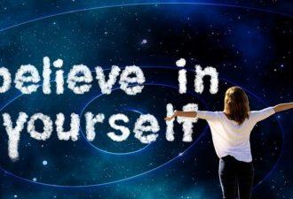 7 шагов мощной мотивации